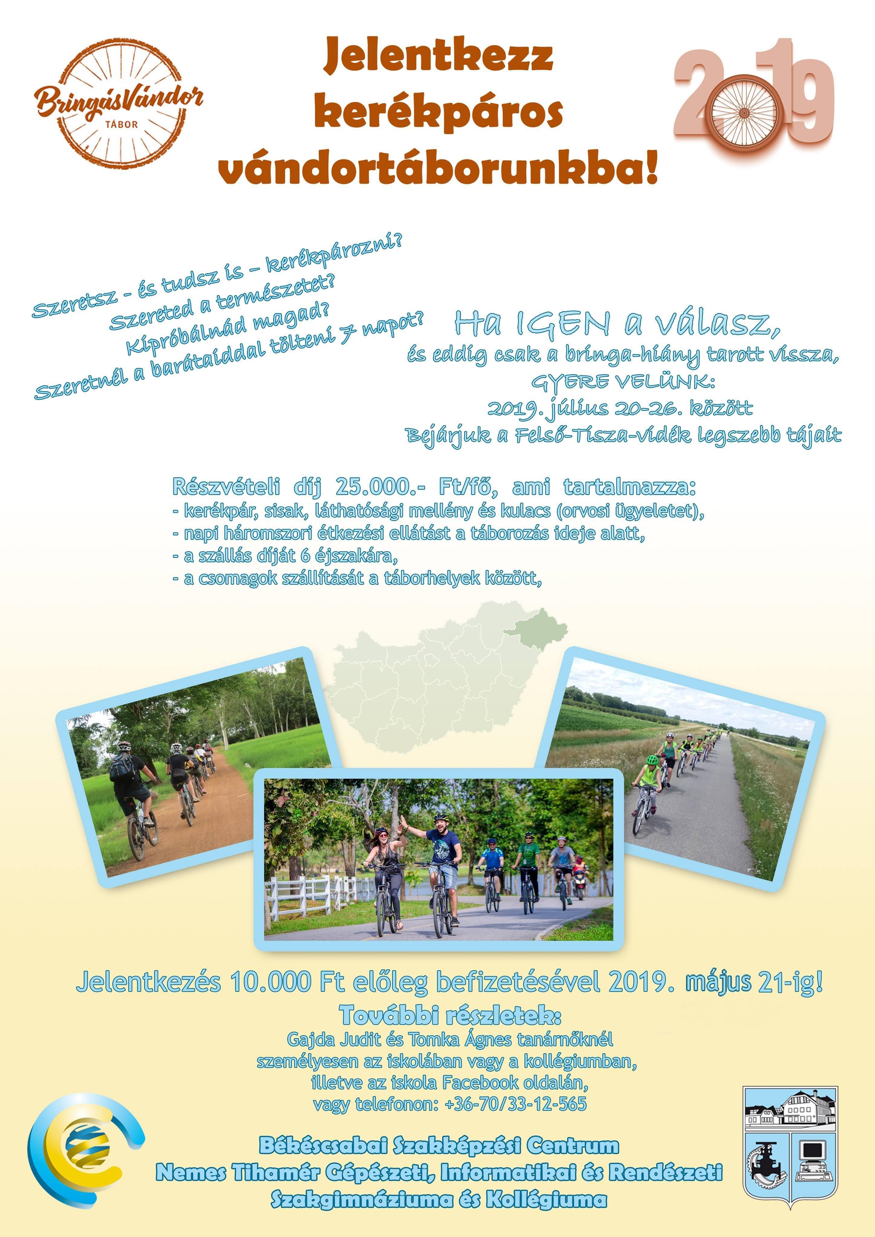 Kerékpáros vándortábor plakát - 2019